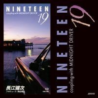 長江健次 - Nineteen 19 : JET SET (JPN)