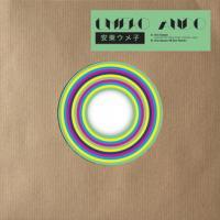UMEKO ANDO(安藤ウメ子) - Iuta Upopo : 7inch