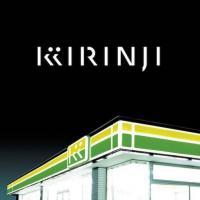 キリンジ - スウィートソウル ep : 12inch