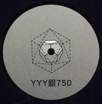 YYY - 銀750 : YYY SERIES (FRA)