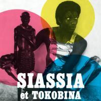 SIASSIA ET TOKOBINA - Siassia & Tokobina EP : 12inch