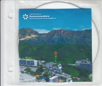 BONNOUNOMUKURO - AprylFoolroughpattern&HerbLessDUB&more : CDR