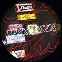 LAKSA - Workout EP : BASTAKIYA TAPES (UAE)