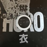 LEMNA - Urge Theory : HORO (UK)