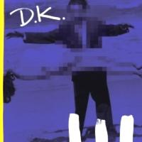 D.K. - MYSTERY DUB EP : SECOND CIRCLE (HOL)