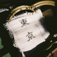 VA - Midnight In Tokyo vol.1 : 2LP