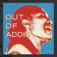 VARIOUS - Out of Addis : LP