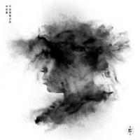YOSHINORI HAYASHI - Uncountable Set : DISCO HALAL (GER)