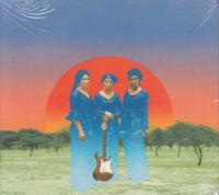 LES FILLES DE ILLIGHADAD - Eghass Malan : SAHEL SOUNDS (US)