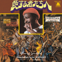 MARVIN GAYE - I Wanna Be Where You Are / I Wanna Be Where You Are (After The Dance) : UNIVERSAL MUSIC (JPN)