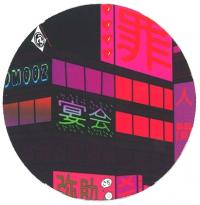 VARIOUS ARTISTS - DM002 : 12inch