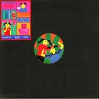 DJ BORING & STANLEY SCHMIDT - VIENNA001 : 12inch