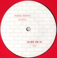 KEITA SANO - KUBO : LET'S PLAY HOUSE (US)
