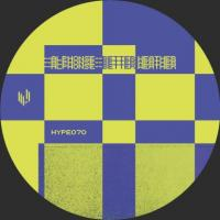 ALPHONSE - Better Weather : HYPERCOLOUR (UK)