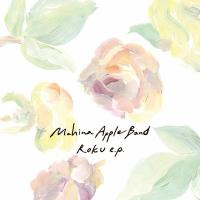 MAHINA APPLE BAND - ROKU EP : THE CIRCLE RECORDS (JPN)