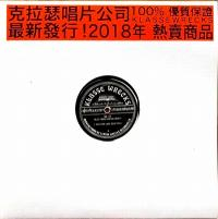 MR. HO - Tales from Bao'An County : 12inch