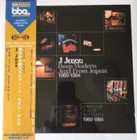VA - J-Jazz : Deep Modern Jazz From Japan 1969-1984 : BBE (UK)