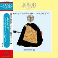 PEOPLE - Ceremony Buddha Meet Rock : LP