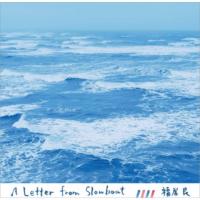 福居良 - A Letter From Slowboat : LP