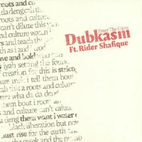 DUBKASM feat. RIDER SHAFIQUE - Enter The Gates / Mad Professor Mix : 12inch