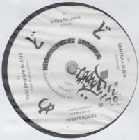 KUFUKI - Dodome EP : 12inch