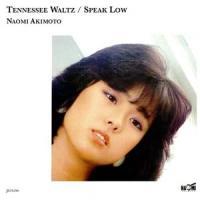 秋本奈緒美 - Tennessee Waltz / Speak Low : 7inch