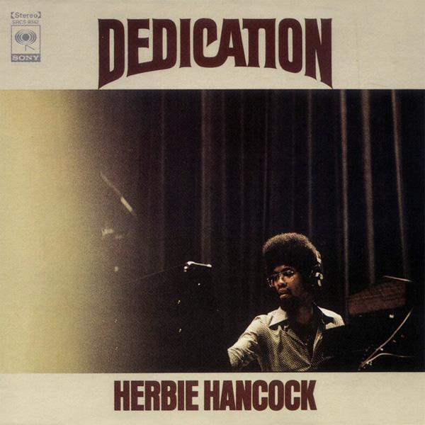herbie hancock dedication lp newtone records
