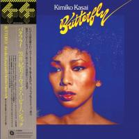 KIMIKO KASAI WITH HERBIE HANCOCK - Butterfly : BE WITH (UK)