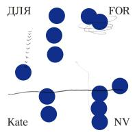 KATE NV - Для = For : RVNG INTL. (US)