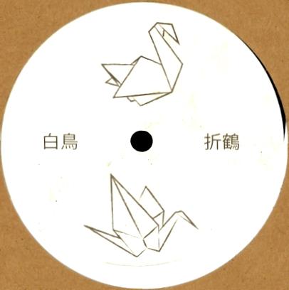 DORSI PLANTAR / LONG ISLAND SOUND / SUNE / ETHYENE - ODORU TORI EP : KYOKU (AUS)