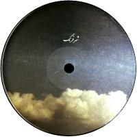 VLAD CAIA - Spaces : SHAHR FARANG IRAN (GER)