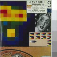 KAZUYA a.k.a. PEE - GREEK 60s-70s 7inch Vinyl Mix 2 : CD+MINI POSTER