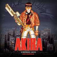 芸能山城組 - Symphonic Suite AKIRA : 2LP