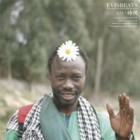 EVISBEATS - いい時間 / ゆれる feat. 田我流 : 7inch