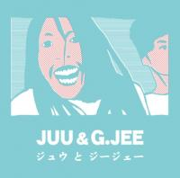 JUU & G.JEE - JUU&G.JEE mixed by Young G from stillichimiya : CD