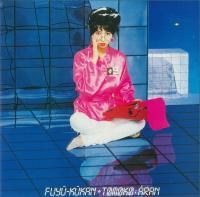 亜蘭知子 - 浮遊空間 : LP