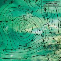 INOYAMALAND - Danzindan-Pojidon [New Master Edition] : EXT RECORDNINGS (JPN)