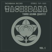 TOHRU AIZAWA QUARTET(相澤徹カルテット) - Tachibana Vol.1(橘 ボリューム・ワン) : 2LP