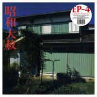 EP-4 - Lingua Franca-1 : LP