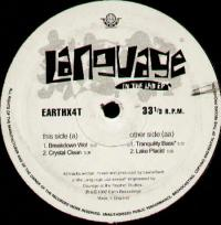 LANGUAGE - In The Lab EP : 12inch