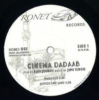 JIMI TENOR - Cinema Dadaab : 7inch