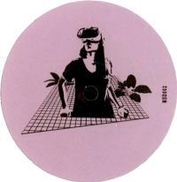 DJ SPIELBERG - Virtual Eden EP : 12inch