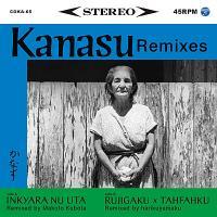 VARIOUS - INKYARA NU UTA/RUJIGAKU×TAHFAHKU : 日本コロムビア (JPN)