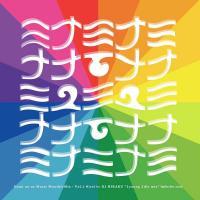 DJ HIKARU - 2young 2die : CD