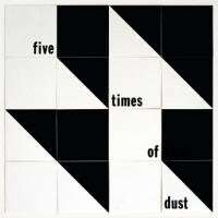 FIVE TIMES OF DUST(THE DADACOMPUTER) - Smile With The Eyes : MINIMAL WAVE (US)