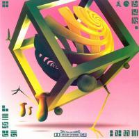BPMF / INVISBLE MENDERS / MEMPHIS / MIRO SUNDAYMUSIQ - Mazatec EP : 12inch