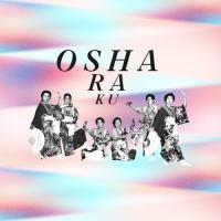 葛西おしゃらく保存会他 - おしゃらく Osharaku : EM RECORDS (JPN)