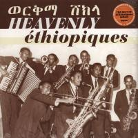VARIOUS - Heavenly Ethiopiques : 2LP