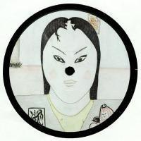 DJ CLEA - Fiero : 12inch EP