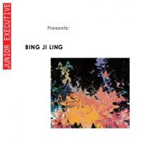 BING JI LING - Give It To You / No Clue : JUNIOR EXECUTIVE (SWE)